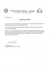 2012 - Rotary Club of Nicosia - Salamis